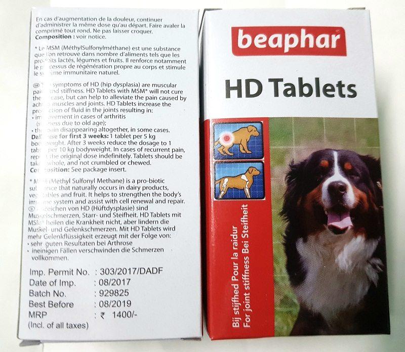 beaphat hip dysplasia tab sample