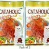 cataholic neko chicken jerky for cats