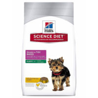 hills science plan small breed puppy