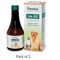 Himalaya liv 52 for pets