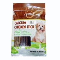 gnawlers calcium chicken sticks