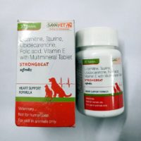 strongbeat heart support formula