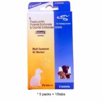 alfanil deworming tablets for dogs